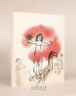 Chagall Senghor Wintering Letters E. O Ex Head Autographe 1973