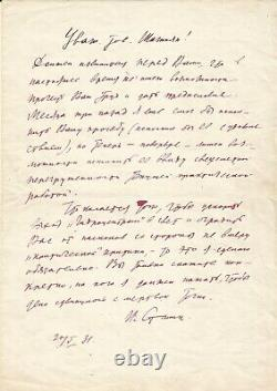 Joseph Stalin Autograph Letter Signed Censorship Of The Tyrant In 1931 Russia
