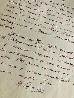 Joseph Staline Autograph Letter Signed Censorship Of The Tyrant In 1931 Russia