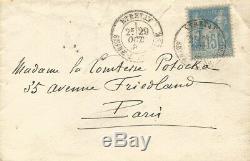 Guy de MAUPASSANT Lettre autographe signée à la Comtesse Potocka. 1885