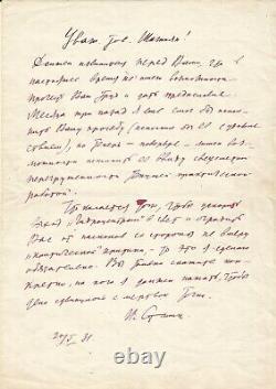 Joseph STALINE Lettre autographe signée La censure du tyran en 1931 Russie